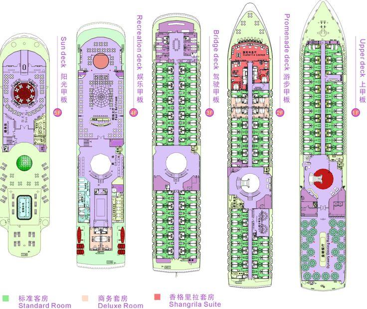 Best Cruise Secrets Exposed Images On Pinterest Cruises - Cruise ship floor plans