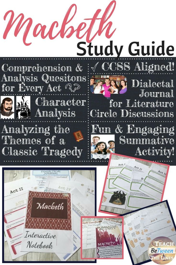 Teach Shakespeare S Macbeth With Thi Act By Study Guide Comprehension And Literary Analysi Que Teaching Lessons Hamlet To Be Or Not Soliloquy Essay