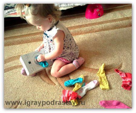 Игры - Монтессори дома для детей 1,5 лет.