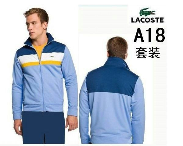 jogging lacoste sport wear 2017 chaude mode survetement homme fr a18 cyan bleu