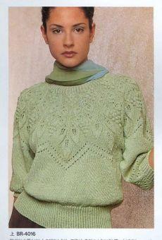Зелёный пуловер для женщин   Лаборатория домашнего хозяйства