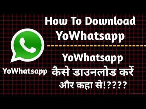 How To Download YoWhatsapp Apk - YouTube   Technical Daily Updates