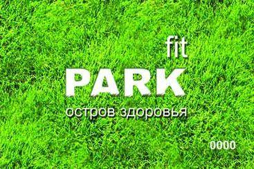 Гостевой визит в Park Fit