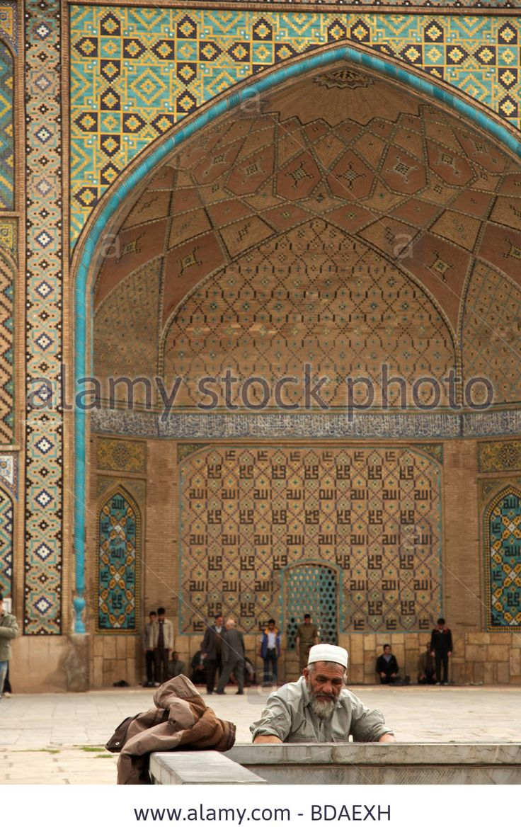 Pin by Badr Ayman on Mosques   Spiritual pictures, Islamic ...
