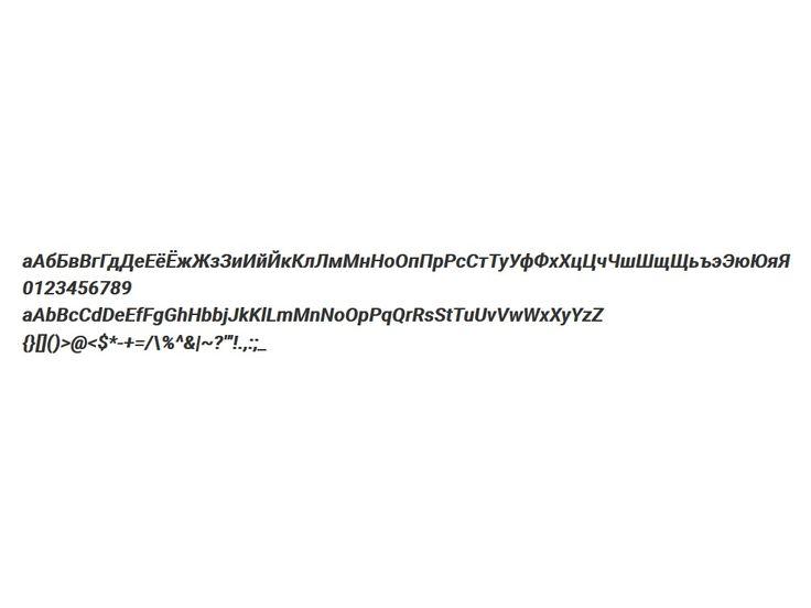 Наклонный чёткий русский шрифт для отображения на страницах сайта или использования в фотошопе.