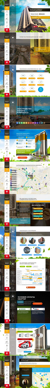 ONIX  #landing, #page, #design, #web, #HTML5, #photoshop, #website