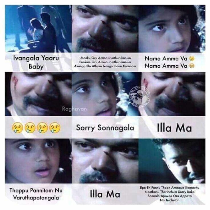 This dialogue!! -  Apove Appa va naan jeichiten..!   #vijay #nainika #father #daughter