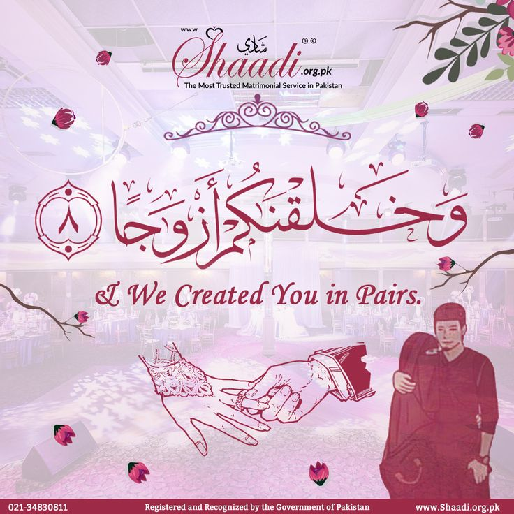 Marriages are made in heaven, but are celebrated on Earth.  May Allah keep us on the right path, Ameen. اهْدِنَا الصِّرَاطَ الْمُسْتَقِيمَ Shaadi Organization Pakistan The Most Trusted Matrimonial Service in Pakistan www.Shaadi.org.pk https://www.facebook.com/Shaadi.org.pk 021-34830811