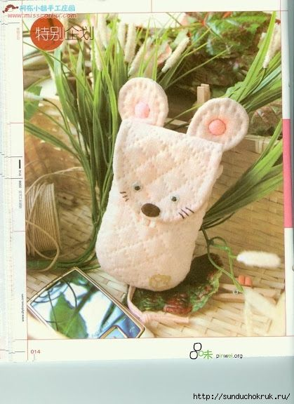 Phone case - could make a bunny