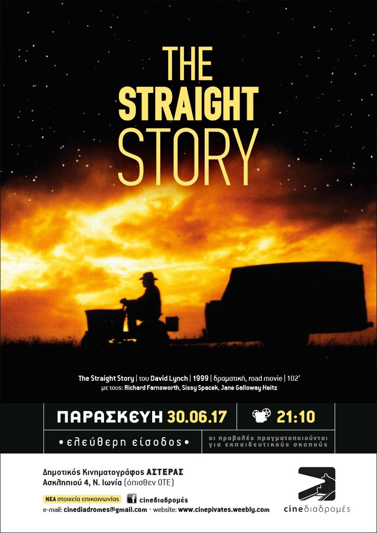 The Straight Story (1999) poster