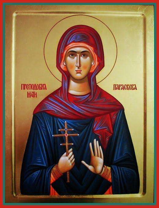 St. Petka of Serbia by Aleksandra Graovac of Serbia