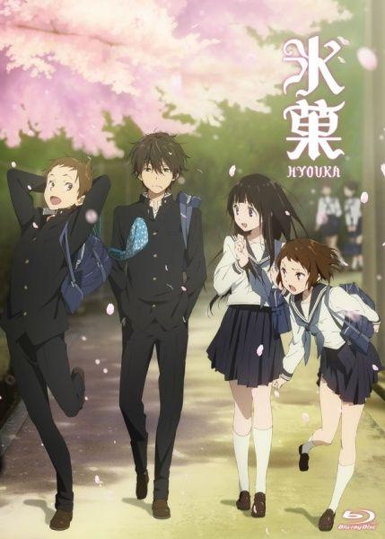 Siswa SMA konservatif energi Houtarou Oreki berakhir dengan lebih dari yang dia tawar menawar saat mendaftar ke Classics Club atas permintaan saudarinya terutama