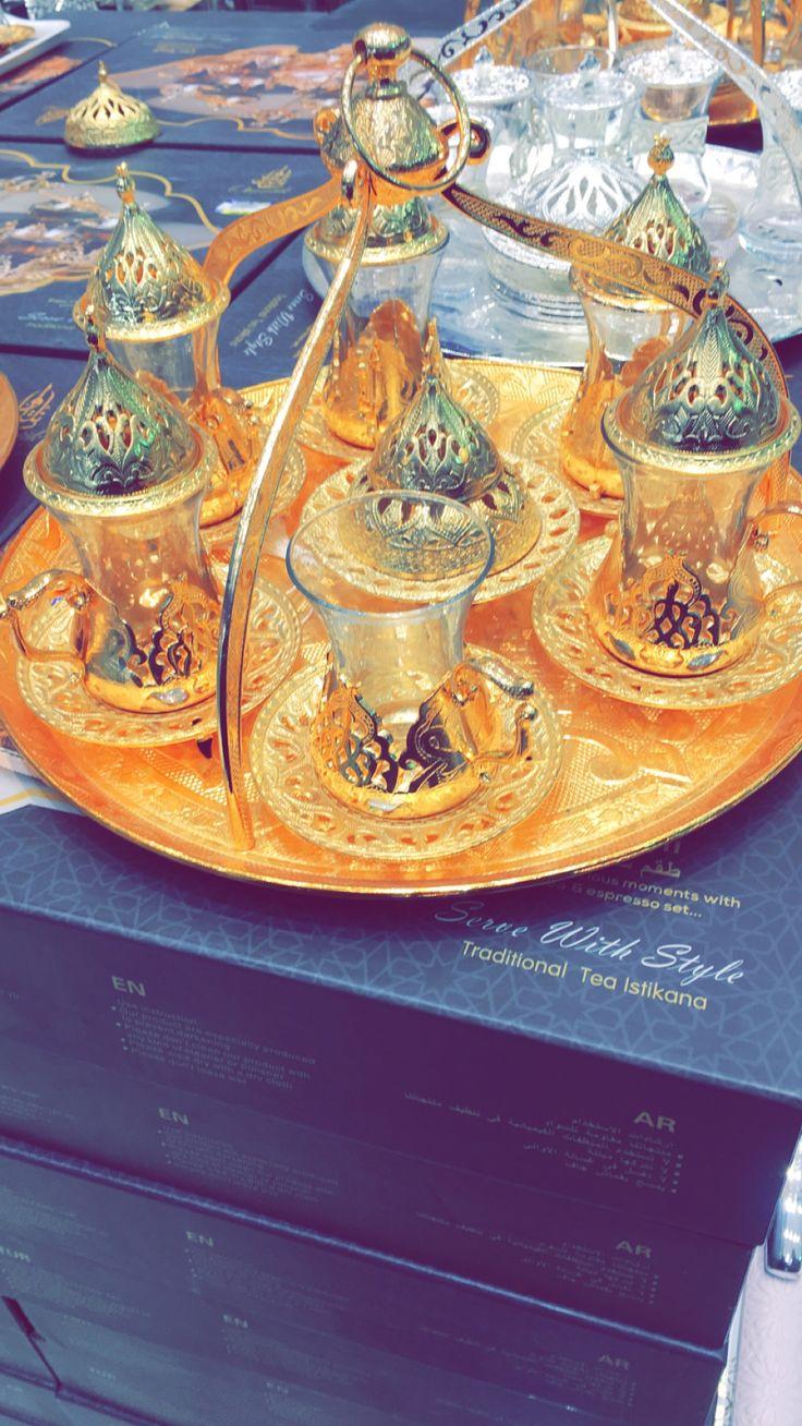 Arabic tea cups arabic tea tea cups cup