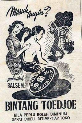 Iklan Kuno Lebih Dari Seabad | Coretan Tangan