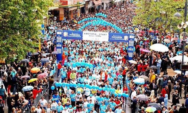Όλα τα αποτελέσματα του αγώνα : 11ος Διεθνής Μαραθώνιος Μέγας Αλέξανδρος 2016