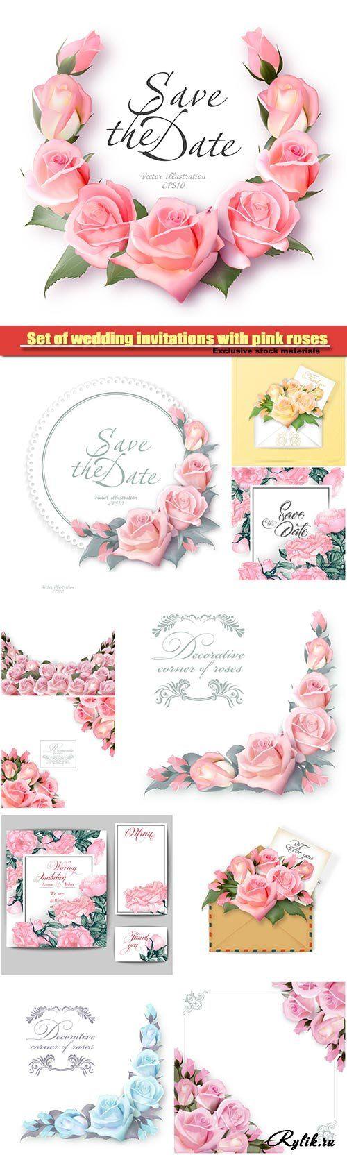 Розовые розы, открытки и приглашения с цветами вектор