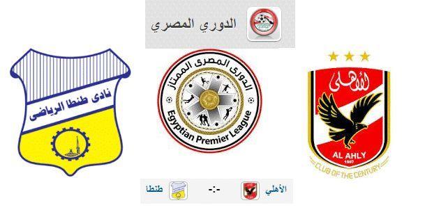 بالبلدي Belbalady Egyptian Convenience Store Products Packing