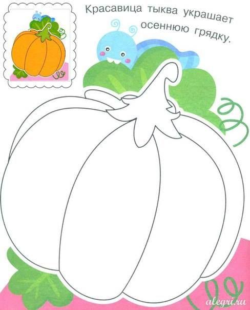 Kleur de pompoen in zoals de postzegel