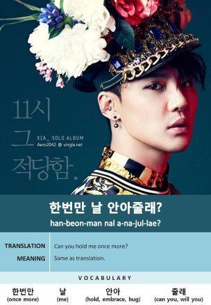 Learn Korean, K-Pop, Xia Junsu (JYJ)