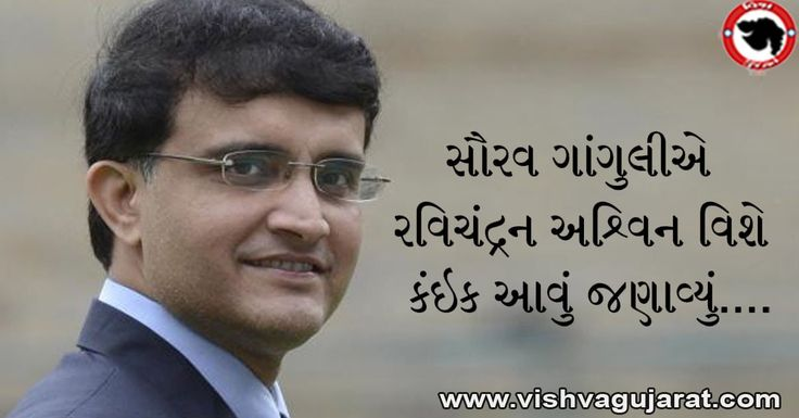 Sourav Ganguly said it will be impossible for Ravichandran Ashwin to get five-wicket hauls consistently.