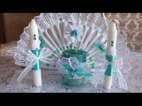 Свадебные свечи мастер класс изготовление домашнего очага поделки своими руками - YouTube