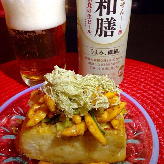 まずかったのでアップを迷いましたがエイっ!ポチッとな  亀田の柿の種のサイトから2012お茶にあう変わり種グランプリのレシピから http://www.e-kakinotane.com/kawaridane/  きっと本家の柿の種なら旨いハズ - 65件のもぐもぐ - デスソース柿の種とろろ豆腐ステーキ by あつし