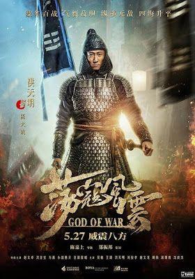 Cine de Artes Marciales: GOD OF WAR. (CLIP NUEVO 2017)