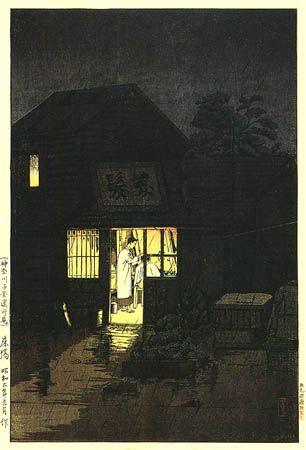 Barbershop in Night Rain, Kanagawa  by Ishiwata Koitsu, 1931  (published by Watanabe Shozaburo)