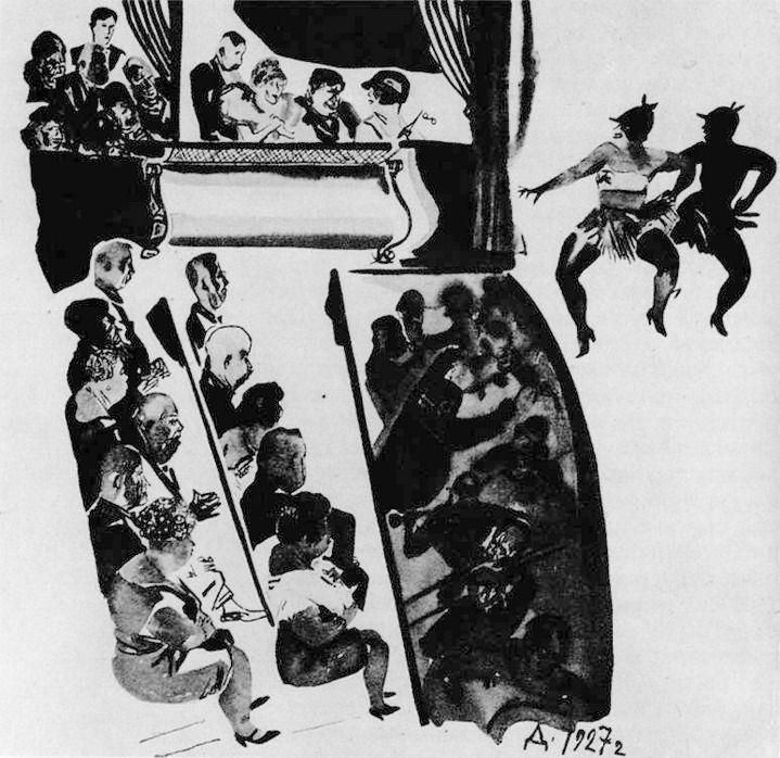 Веселый театр. Иллюстрация из журнала «Безбожник у станка» (1927. № 3)