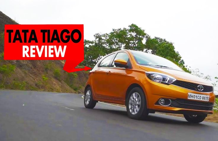 The New #Tata #Tiago does quite a few things right, it answers the commonly asked questions of the common man, and then some more. Here's our take on Tata's latest offering. #Review #PowerDrift