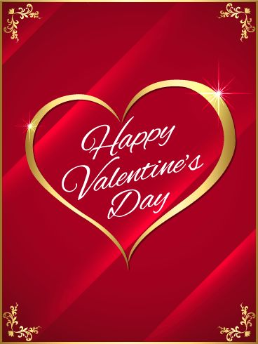 golden heart happy valentines day card its time to send a valentines day card to - Valentine Wish
