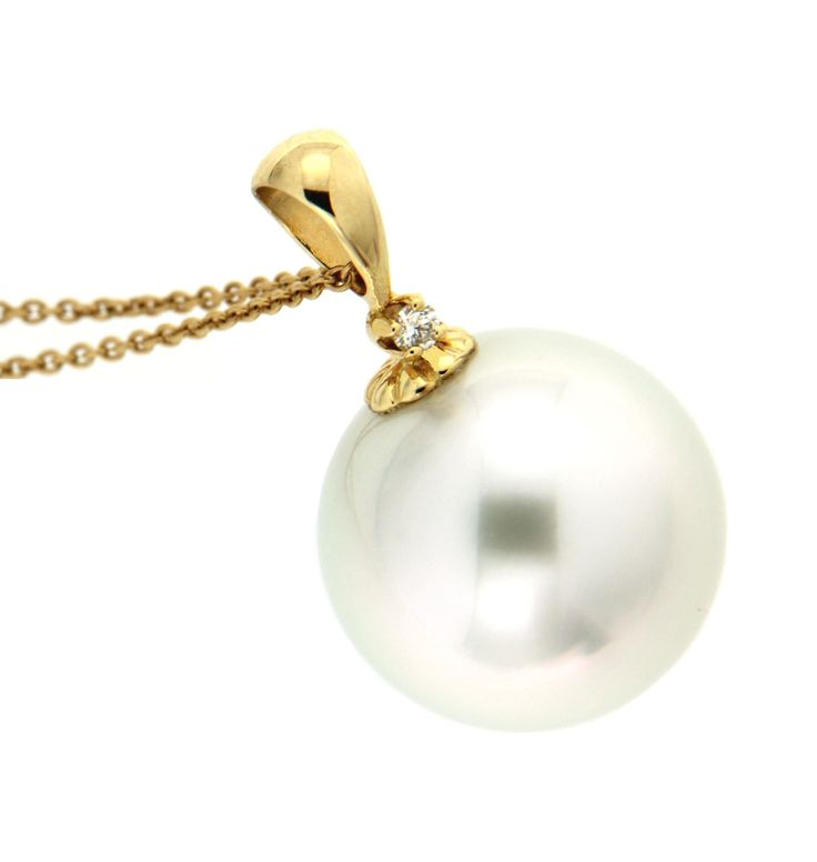 Classic Pendants : 17.1mm Australian South Sea Pearl