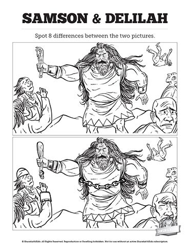 Samson and Delilah Kids Spot The Difference: Can you spot the difference between these two Samson and Delilah Bible scenes? Beautifully designed with vibrant illustrations these Samson and Delilah activity pages are a strong compliment to your Judges 16 kids Sunday school lesson.