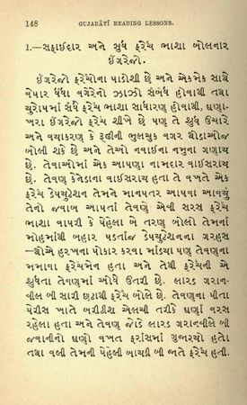 the best save girl child essay ideas ias books  beti bachao essay in gujarati language essay of beti bachao abhiyan in gujrati language ગુજરાતી ભાષામાં બેટી બચાવો અભિયાનના