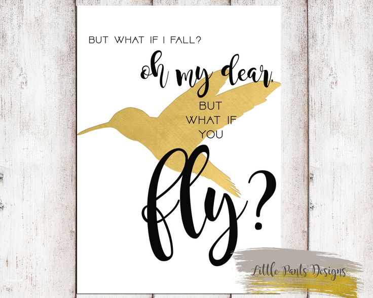 But What if you could fly  Graphic Digital Decor Print Nursery Gold bird dove fly Printable Download by LittlePantsDesigns on Etsy https://www.etsy.com/listing/463295859/but-what-if-you-could-fly-graphic