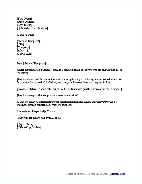 sample reference letter template