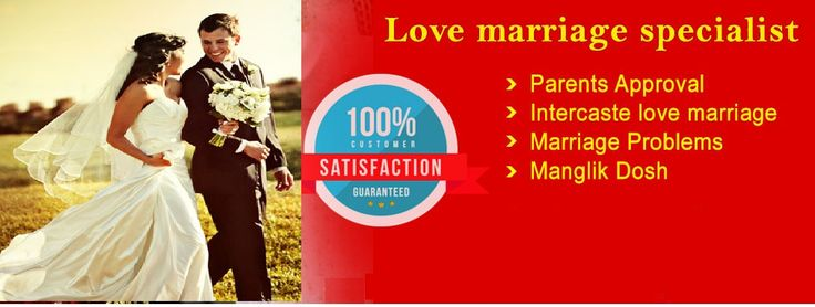 Love Marriage Specialist offering solution for all love issues.