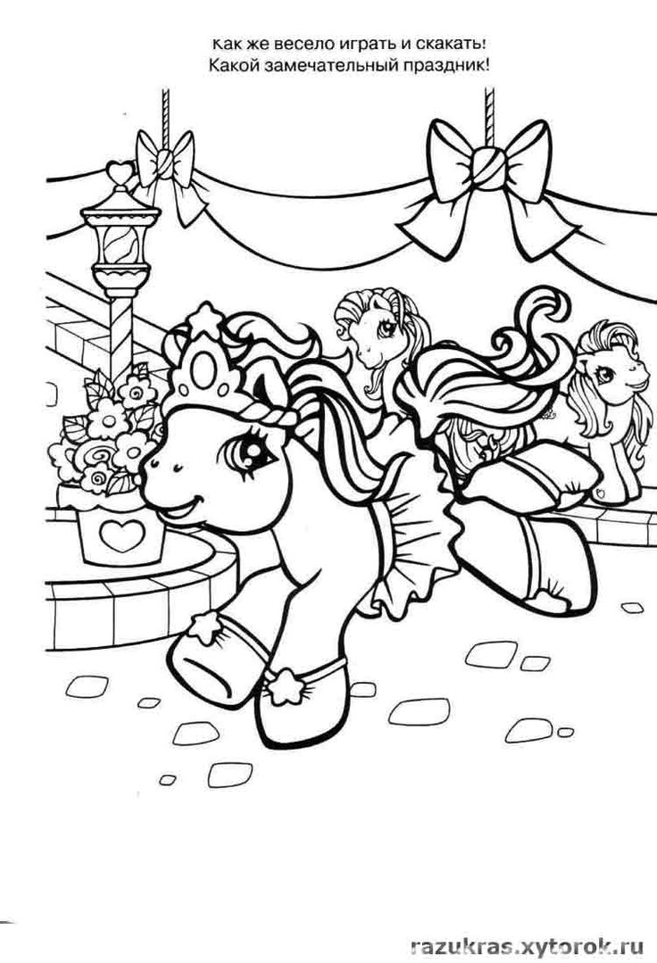 121 best coloring pages m l p images on pinterest papercraft