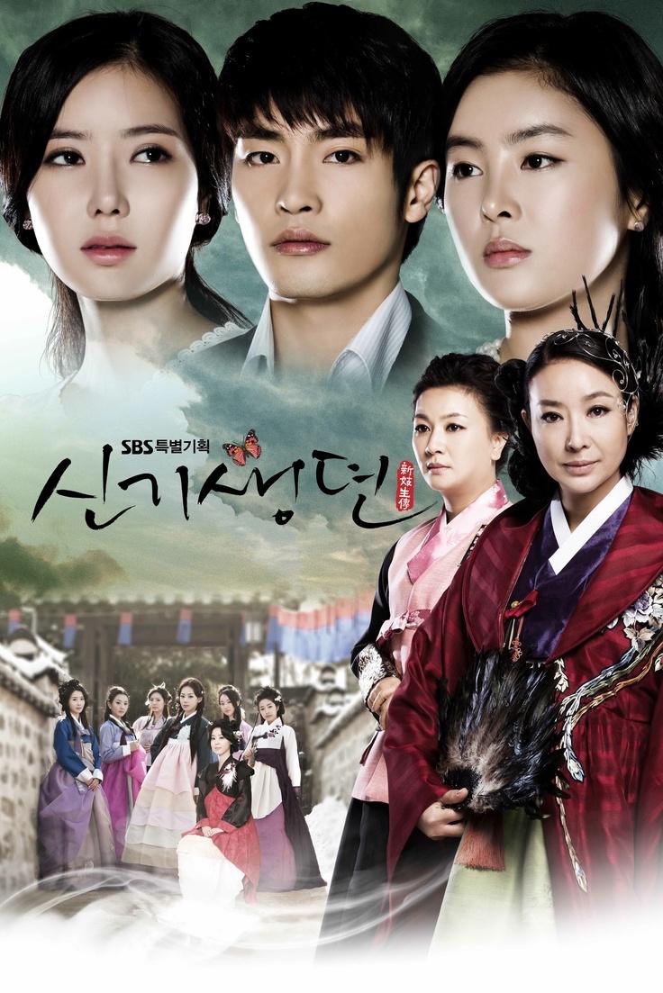 New Gisaeng Story (신기생뎐) Sung Hoon @bbangsh83  @TMSH83 ==> FACEBOOK : www.facebook.com/SungHoonBang.FanPage