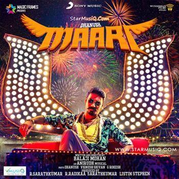 Maari is the best movie forever, the songs were amazing in this film.Tamilmaestro has high quality Maari songs, if you want to download your favorite maari songs just one click here.