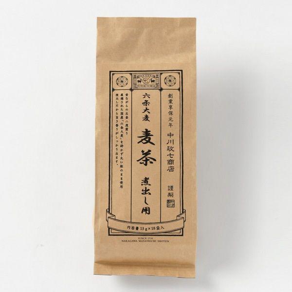 麦茶|中川政七商店|中川政七商店公式通販サイト|中川政七商店公式通販