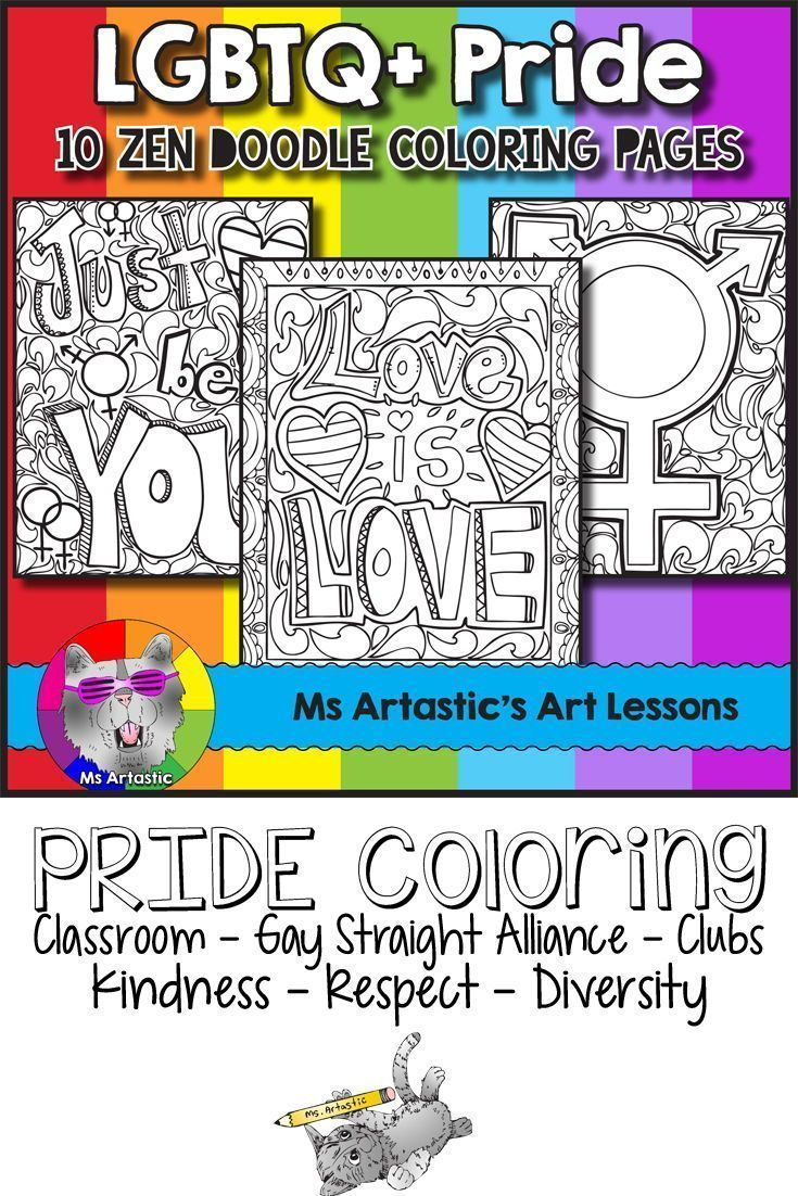 Lgbt Flag Coloring Pages