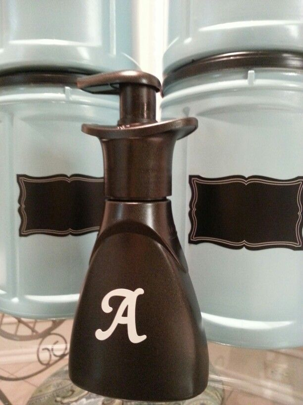 Dawn soap dispenser & Folgers containers
