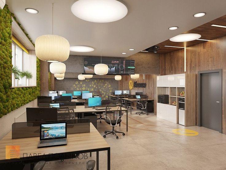 Фото: Интерьер офиса - Интерьер офиса в экостиле компании BINOMO