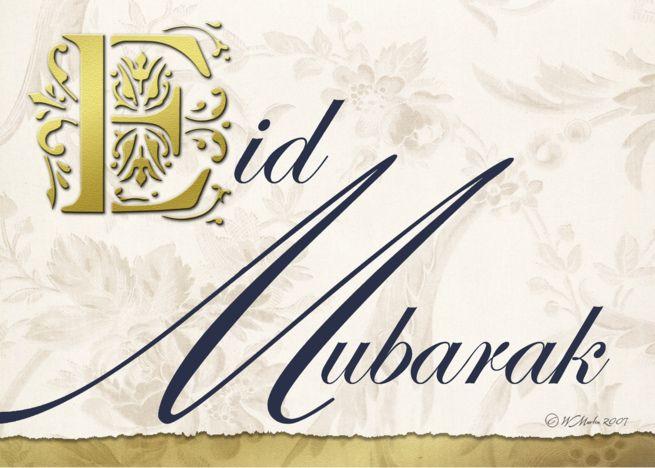 Eid Mubarak Card Eid Mubarak Card Eid Mubarak Cards