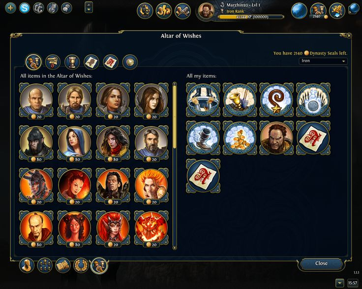 Heroes of Might & Magic VI - Inventory
