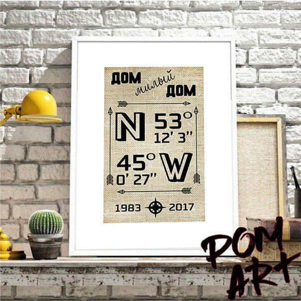 Товары POM ART ★★★ Рекламный и графический дизайн – 53 товара