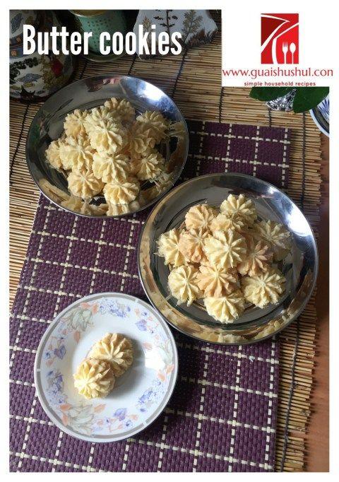 MELTING MOMENTS aka Butter Cookies (传统牛油饼干)