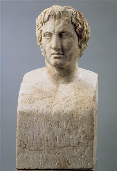 d'après I Lysippe   'Alexandre le Grand dit Hermès Azara   Images d'Art