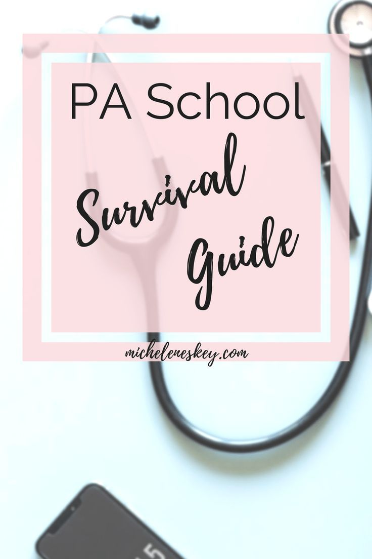 PA School Survival Guide Pa school, Physician assistant